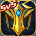 英魂之刃无限金币钻石破解版 v2.0.2.0