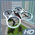 城市无人机模拟游戏