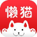 懒猫红包神器app下载 v2.0.0