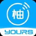 柚子网app下载安装官网版 v2.7.5