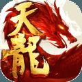 腾讯天龙八部手游官方 v1.18.2.3