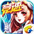 天天飞车竞速最新版 v3.5.8.673