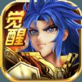 圣斗士星矢集结官方游戏iOS版 v1.6.660