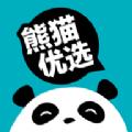 熊猫优选app官网 v1.3.6