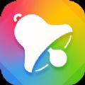 酷狗手机铃声手机版下载 v3.8.2