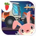 咿呀认交通工具app手机版 v1.0.0