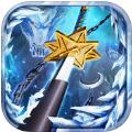斩灵之刃游戏iOS版 v1.0.9