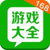 热门游戏盒子app官方下载 v1.0.0