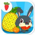 咿呀认水果app手机版 v1.0.1