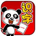 宝宝学汉字第6课app手机版 v1.0.3
