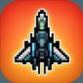 《双子座出击/Gemini Strike》无限金币内购破解存档 V1.0.9 IPhone/Ipad版