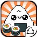 寿司进化游戏