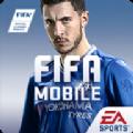 FIFA Mobile安卓版