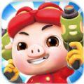 猪猪侠机甲王游戏安卓版 v1.4.0