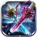 紫青双剑幻剑仙灵手游安卓版 V1.0.1