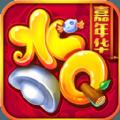 水浒Q传临安初雨更新版 v1.60.0