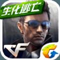 CF手游内购破解版 v1.0.28.210