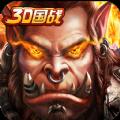 荣耀之剑中文汉化版 v2.1.1