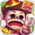多趣斗地主游戏手机版 v2.0.1