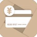 小白贷款app官方下载 v1.0