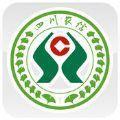 四川农信兴川信用卡app