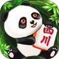 熊猫四川麻将辅助作弊器 V1.0.3