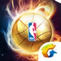 最强NBA腾讯官方公测版 v1.1.101