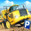 采石场司机3巨型卡车游戏安卓版 v1.0