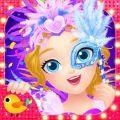 莉比小公主狂欢嘉年华无限钻石破解版 v1.0.1