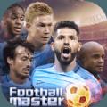 足球大师黄金一代游戏官方安卓版 v3.6.0