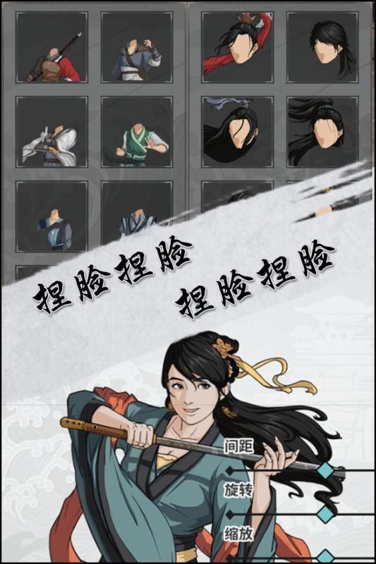 江湖X汉家江湖手游图3