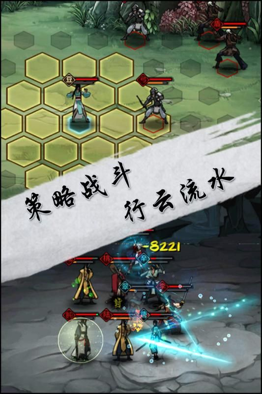 江湖X汉家江湖手游图5