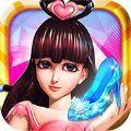 叶罗丽公主水晶鞋游戏内购破解版 v2.0.0