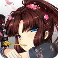 激萌萝莉达人官网唯一正版手游 v1.0