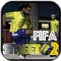 FIFA街头足球2官网安卓版(含数据包) v1.2