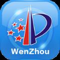 温州知识产权app手机版 v1.0.4