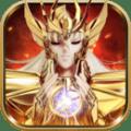 圣斗士星矢集结官方游戏iOS版 v1.7.778