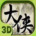 大侠2手游官方版 v1.1.8.1