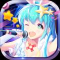 梦幻恋舞IOS版 v1.3