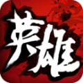 中华英雄手游官网安卓版 v1.6.01.76750