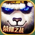 太极熊猫内购破解安卓版 v1.1.36