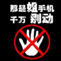 咪咪壁纸app官方下载 v1.7.2