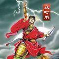 水浒传108将手游官网正版 v1.0