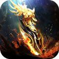 赤焰一刀斩九游iOS版 v3.1.4