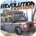越野革命之路无限金币破解版 v1.1.0