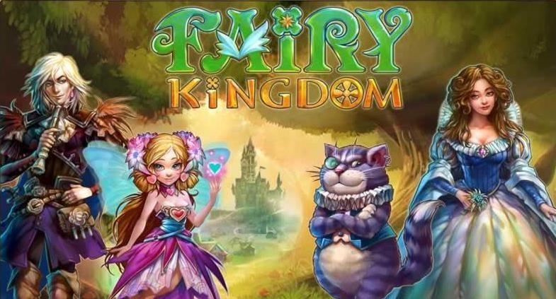 童话王国破解电脑版 V1.3.8 高清版