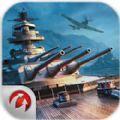 战舰世界闪电战中文破解版 v1.0.0