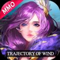 风色轨迹安卓手机版 v3.8.0