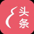 孕头条app v0.1.0