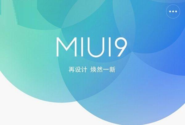 小米5怎么升级miui9?小米5刷miui9系统教程[图]